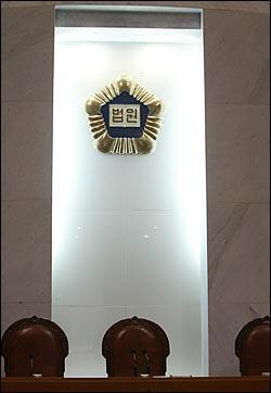 서울 서초동 대법원 대법정. 서울 서초동 대법원 대법정.